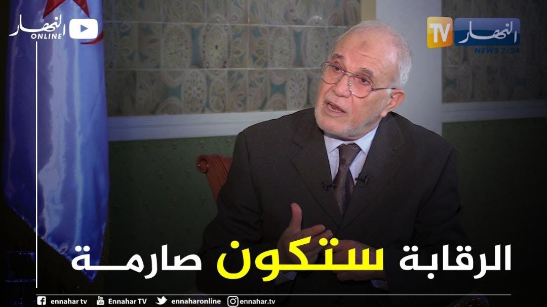 محمد-شرفي:-سيتم-وضع-آلية-لمراقبة-مصادر-ومضمون-تمويل-المترشحين