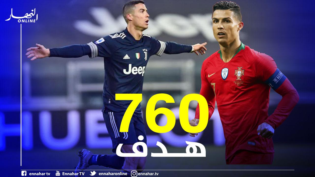 رونالدو-يُصبح-أفضل-هداف-في-تاريخ-كرة-القدم