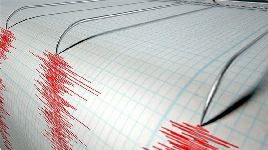 a-&-amp;-euml;-t-&-amp;-euml;-rmet-of-power-&-amp;-euml;-m-with-magnitude-&-amp;-euml;-7.1-hits-the-philippines,-fear-&-amp;-euml;-p-&-amp;-euml;-r-tsunami