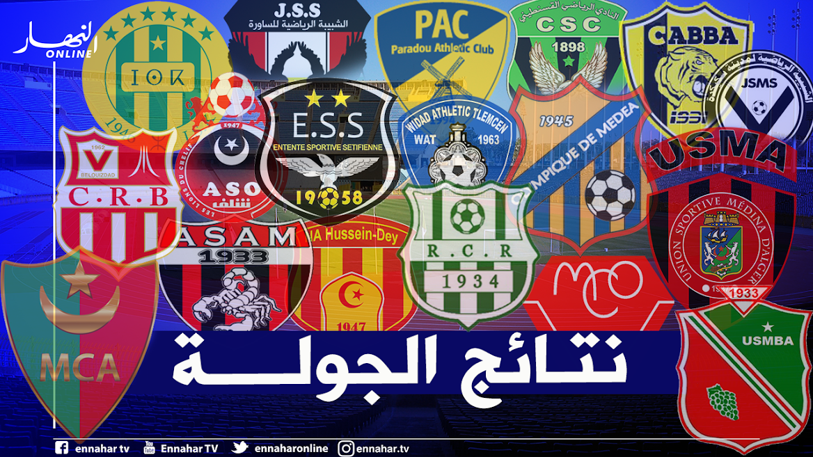 mouloudia-stumbles-before-melilla's-eyes-and-al-ittihad-continues-to-wake-up
