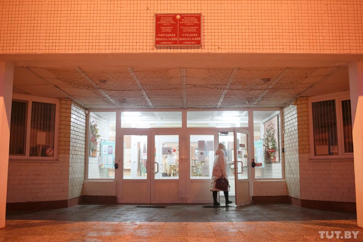 В-Минобре-рассказали,-когда-школьники-смогут-отработать-пропущенные-из-за-аварии-на-теплосетях-занятия