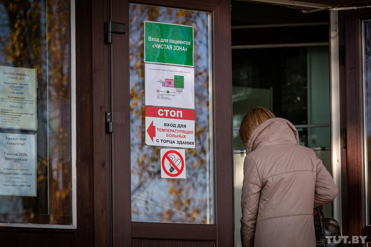 В-Беларуси-с-начала-пандемии-–-235-859-человек-с-covid-19.-Сколько-новых-случае-обнаружили-за-сутки