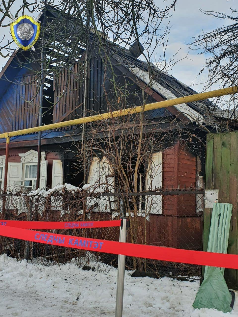 В-Борисове-при-пожаре-погибли-четыре-человека:-следователи-проводят-проверку