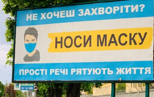 ukraynada-da-karantin-rejimi-yumsaldilir