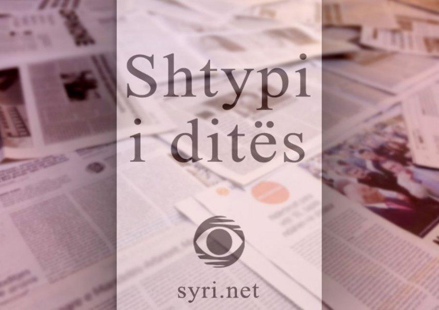 faqet-e-para/-ja-çfarë-shkruajnë-gazetat-për-të-martën,-26-janar-2021
