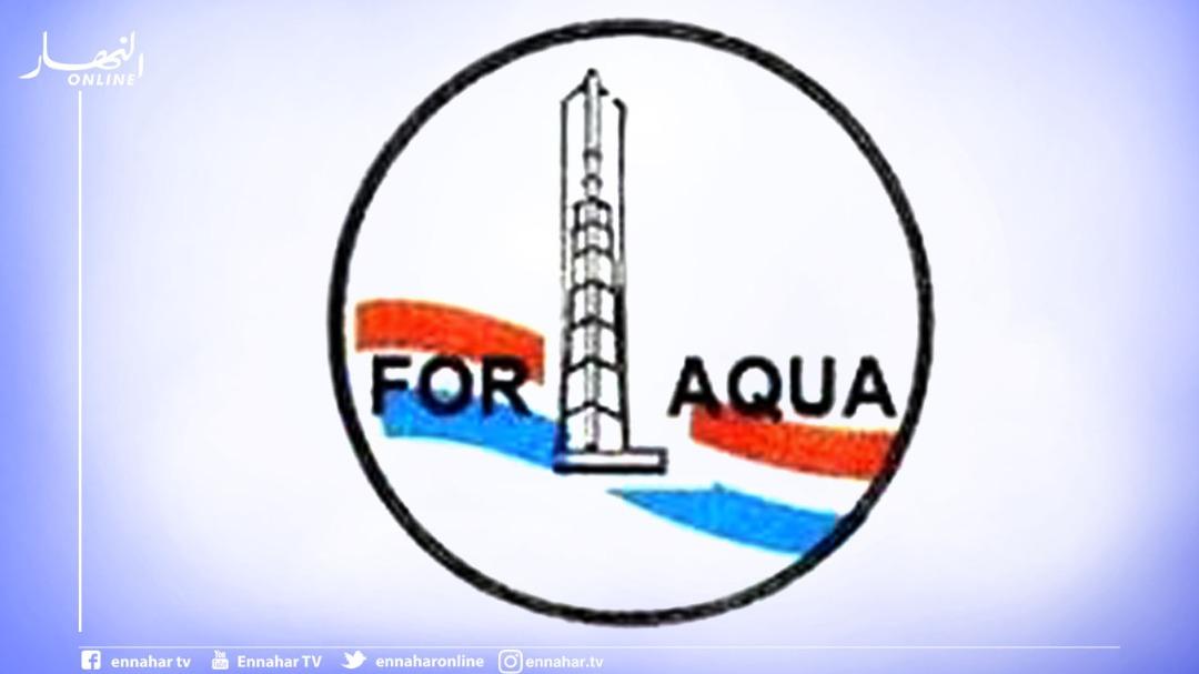 عمال-المؤسسة-الوطنية-لحفر-آبار-المياه-foraqua-بالحراش-ينظمون-وقفة-إحتجاجية