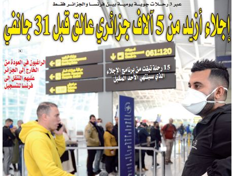 the-evacuation-of-more-than-5,000-stranded-algerians-before-january-31
