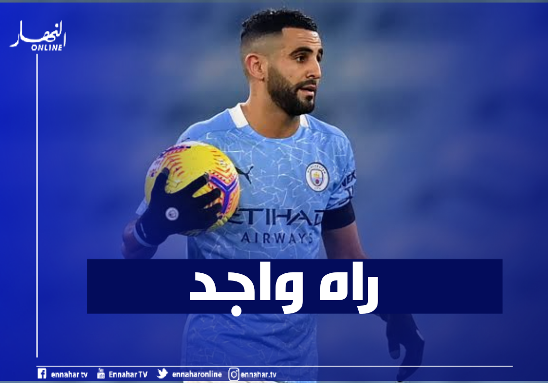 mahrez-in-front-of-the-opportunity-to-rehabilitate-against-west-brom