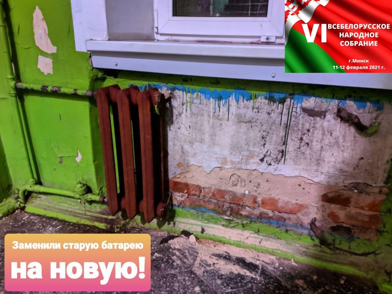 После-прорыва-труб-в-многоэтажке-Бобруйска-крошатся-лестница,-стены,-беда-с-проводкой