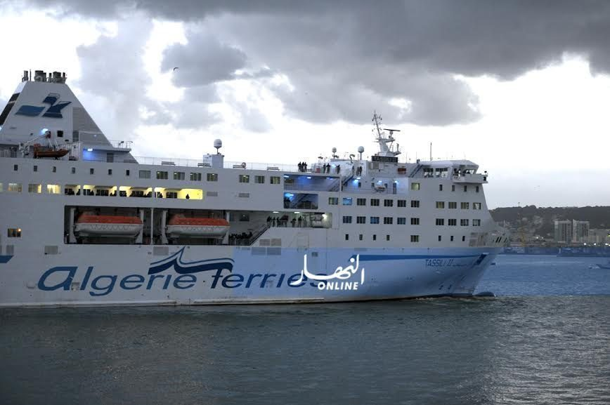 1000-billion-losses-of-the-national-shipping-company-for-travelers!