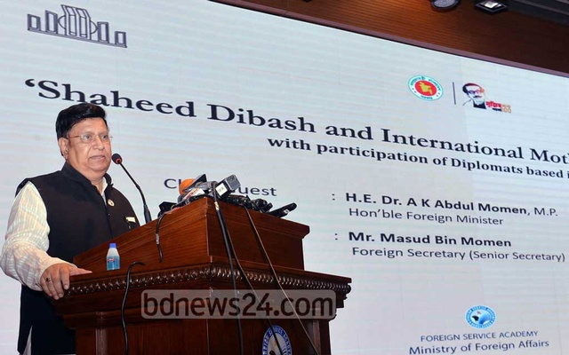bangla-not-an-official un-language-for-lack of-funds:-momen