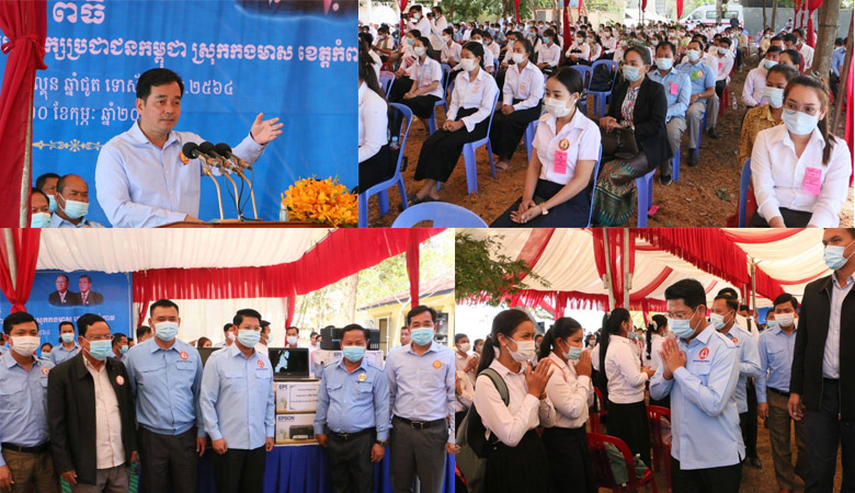 kampong-cham-governor-calls-on-youth-to-stay-away-from-drugs