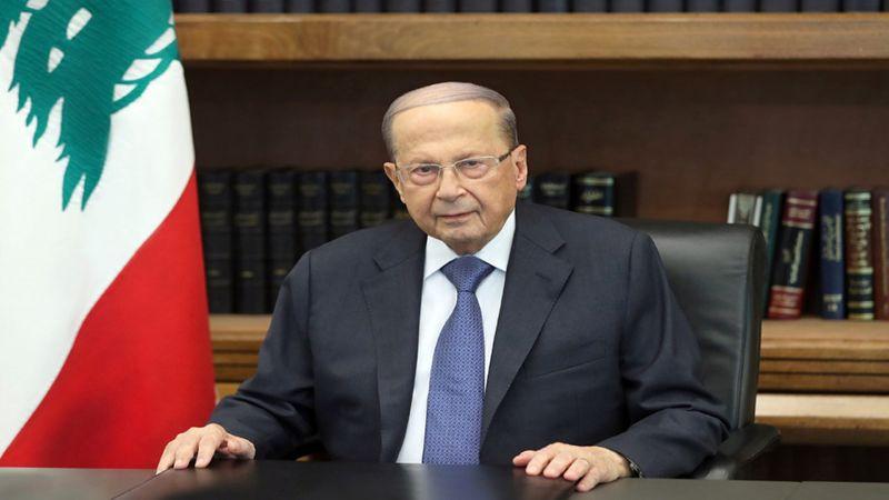 الرئيس-عون:-أدعو-الحريري-إلى-قصر-بعبدا-من-أجل-التأليف-الفوري-للحكومة-بالإتفاق-معي