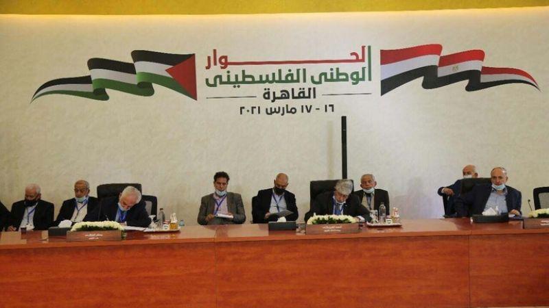 ماذا-جاء-في-البيان-الختامي-للحوار-الوطني-الفلسطيني-بالقاهرة-؟