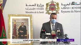 فيديو:-وزارة-الصحة-تؤكد-أن-95%-من-عدد-الجرعات-المحقونة-في-إفريقيا-تمت-في-المغرب