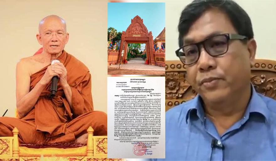 siem-reap-chief-urges-government-to-condemn-pheng-vannak