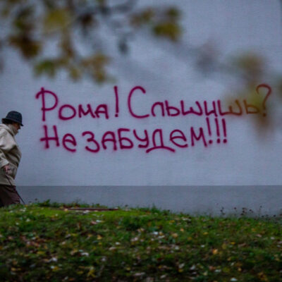 Три-месяца-назад-Генпрокуратура-возбудила-дело-по-факту-смерти-Бондаренко.-Узнали,-что-нового