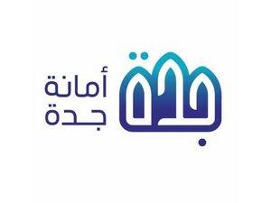 أمانة-جدة-تقدم-88-مشروعاً-بأكثر-من-4-مليارات-ريال-في-معرض-مشروعات-مكة-الرقمي
