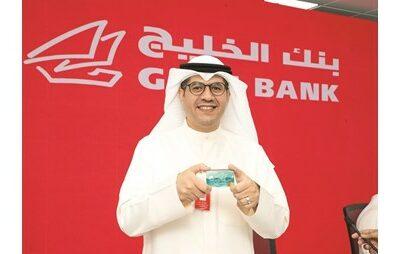 بالفيديو-«الخليج»-يُطلق-«موج».-أول-بطاقة-مسبقة-الدفع-للاسترداد-النقدي-في-الشرق-الأوسط