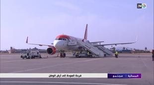 """فيديو:-مطار-مراكش-""""المنارة""""-يستقبل-مئات-المغاربة-القاطنين-بالخارج"""