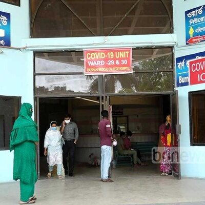 70-patients-waiting-for-20 icu-beds-in-rajshahi-hospital
