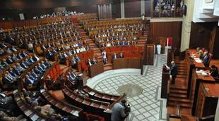 مجلس-النواب-وافق-على-العريضة-الوطنية-لتحقيق-المناصفة-الدستورية-الفعلية