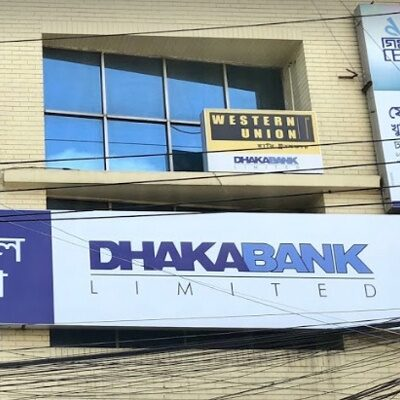 tk-27m-'vanishes'-from dhaka-bank-vault