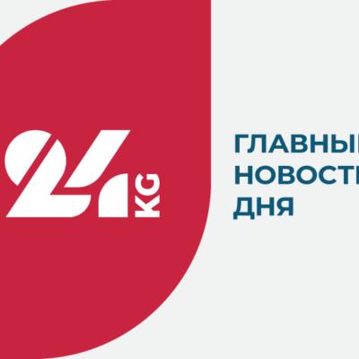 ВБишкеке-усилили-санитарный-контроль-вобщественном-транспорте