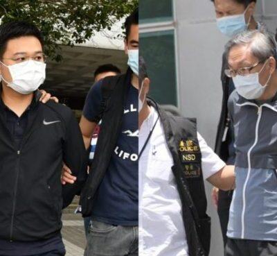張劍虹及羅偉光涉違國安法被起訴明提堂-《蘋果》3公司收檢控書