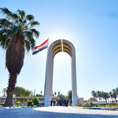 بغداد-تتصدر-جامعات-العراق-بمعدل-النشر-في-'سكوبس'