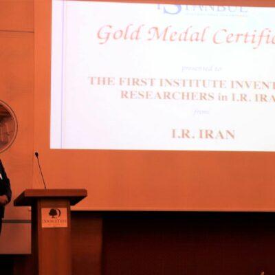 مدال-طلای-یک-ارومیهای-در-مسابقات-بینالمللی-اختراعات-جهان