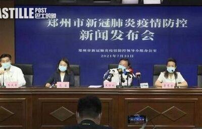 鄭州市疾控中心主任總結鄭州此輪新冠疫情三大特點