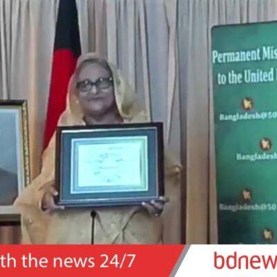 hasina-gets-'sdg-progress-award'