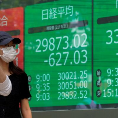the-tokyo-stock-exchange-is-not-trading-today