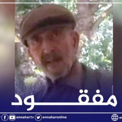 بجاية:-إختفاء-شيخ-عمره-86-سنة-من-بوخليفة