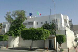 """وكالة-""""ice""""-الإيطالية-تعيد-افتتاح-مكتبها-في-طرابلس"""