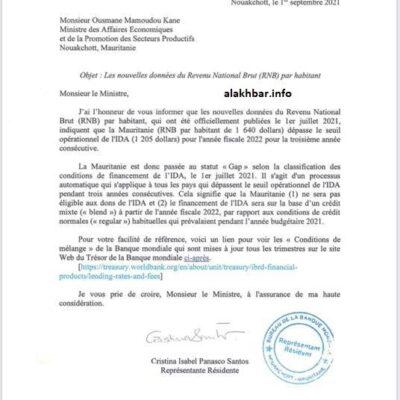 البنك-الدولي:-موريتانيا-لم-تعد-ضمن-الدول-المؤهلة-للاستفادة-من-المنح