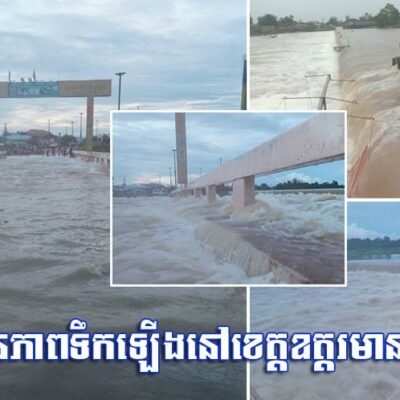 several-days-of-rain-make-five-reservoirs-rise