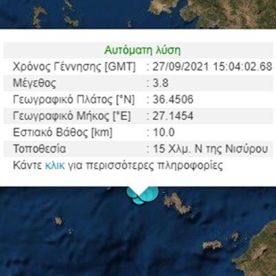 Σεισμός-3,8-Ρίχτερ-στη-Νίσυρο