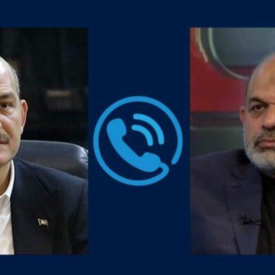 گفتگوی-تلفنی-وزیر-کشور-ترکیه-با-دکتر-وحیدی