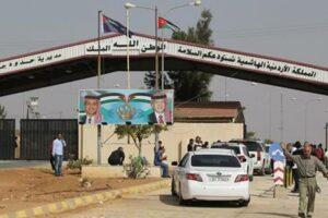 إلغاء-الموافقات-لدخول-الأردنيين-إلى-سوريا