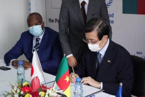 aide-alimentaire:-le-japon-debloque-une-enveloppe-d'1-milliard-fcfa-pour-le-cameroun