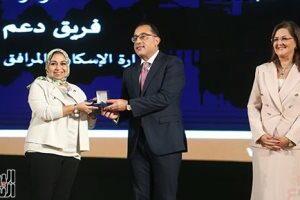 ننشر-أسماء-الفائزين-بجائزة-مصر-للتميز-الحكومى