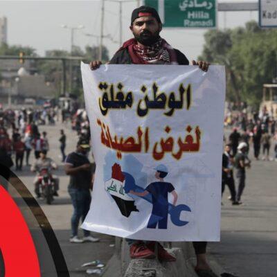 في-الذكرى-السنوية-الثانية-لاحتجاجات-تشرين.-شعار-'نريد-وطن'-يتصدر-مواقع-التواصل