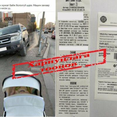 Явган-хүний-зам-дээр-автомашинаа-байрлуулсан-жолоочид-20,000-төгрөгийн-торгууль-оногдуулав