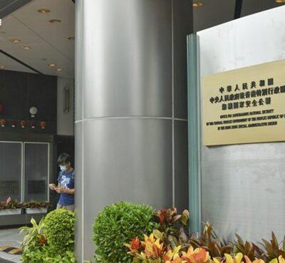 國安公署支持政府依法取締支聯會