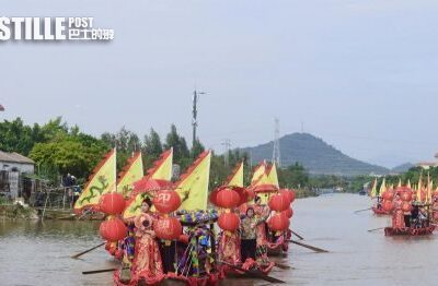 國家級非遺!珠海斗門18對新人完成水上集體婚禮