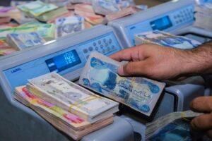 الرافدين-يعلن-توزيع-رواتب-مديريات-التربية-في-بغداد-وعدد-من-المحافظات