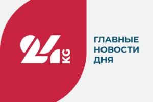ВКазахстане-обсудили-строительство-дороги-Алматы—-Чолпон-Ата